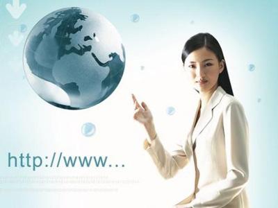 online_ad